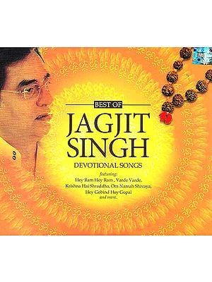 Best of Jagjit Singh Devotional Songs (Audio CD)
