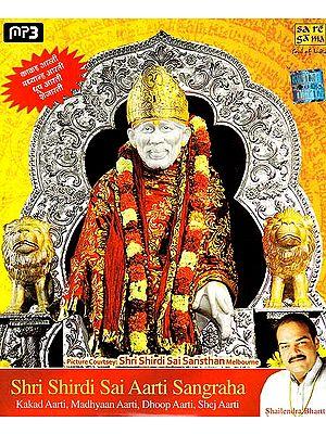 Shri Shirdi Sai Aarti Sangraha (MP3)