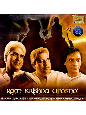Ram Krishna Upasna (Audio CD)