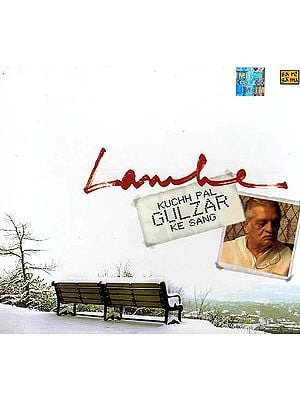 Kuchh Pal Gulzar Ke Sang (Set of Two Audio CDs)