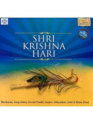 Shri Krishna Hari (Audio CD)