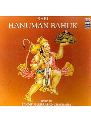 Shri Hanuman Bahuk (Audio CD)