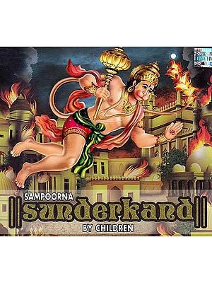 Sampoorna Sunderkand by Children (Audio CD)