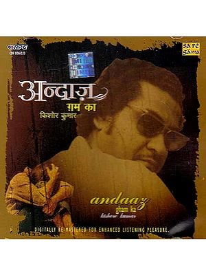 Andaaz Gham Ka Kishore Kumar (Set of Two Audio CD)