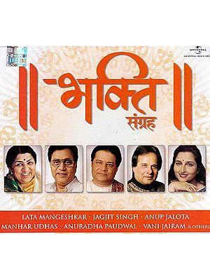 Bhakti Sangrah (Set of Two Audio CDs)