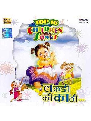 Top 16 Children Songs (Audio CD)