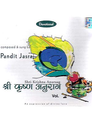 Shri Krishna Anuraag Pt. Jasraj Vol. 1 (Audio CD)