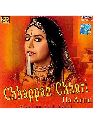 Chhappan Churi Ila Arun Sizzling Folk Songs (Audio CD)