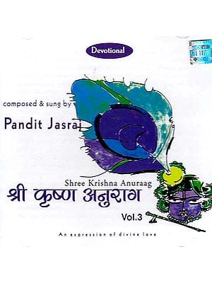 Shree Krishna Anuraag Pt. Jasraj Vol.-3 (Audio CD)