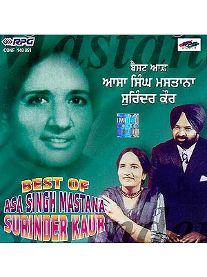 Best of Asa Singh Mastana Surinder Kaur (Audio CD)