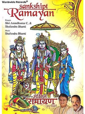 Sankshipt Ramayan (Audio CD)