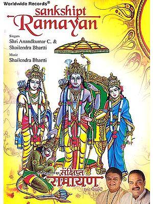 Sankshipt Ramayan (Audio CD)
