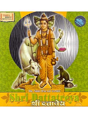 Shri Dattatreya (Audio CD)