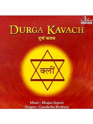 Durga Kavach (Audio CD)