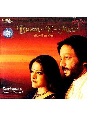 Bazm – E – Meer (Audio CD)