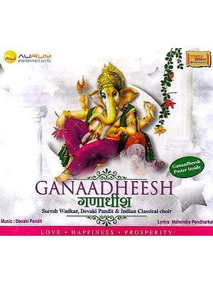 Ganaadheesh (Love, Happiness, Prosperity) (With Booklet Inside)(Audio CD)