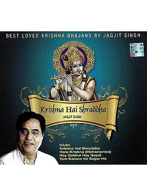 Krishna Hai Shraddha (Audio CD)