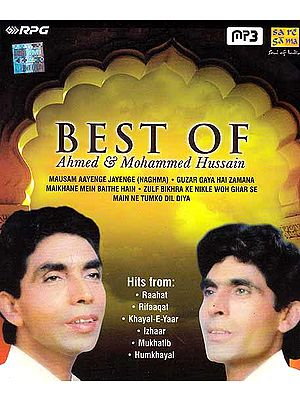 Best of Ahmed & Mohammed Hussain (MP3)