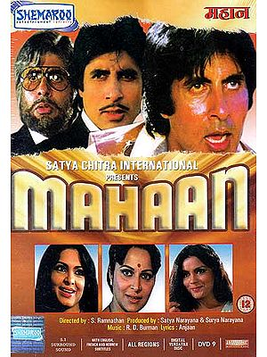 The Great Mahaan (DVD): Amitabh Bacchan in Triple Role