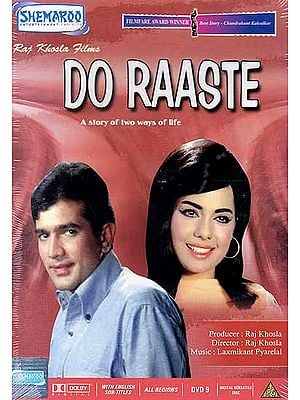 Do Raaste (A Story of Two Ways of Life) (DVD): Filmfare Award Winner for Best Story