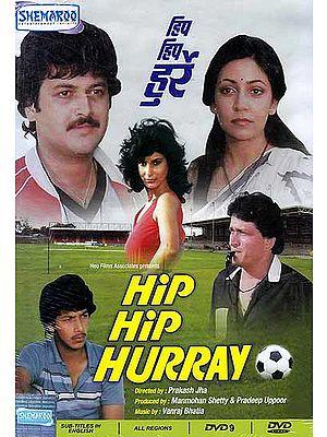 Hip Hip Hurray (DVD)