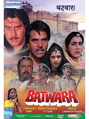 The Division: Batwara (DVD with English Subtitles)