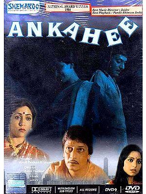 Ankahee (DVD): Music by Bhinsen Joshi