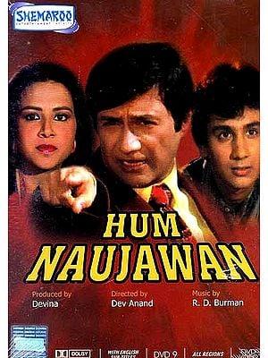 We the Youth: Hum Naujawan (DVD)
