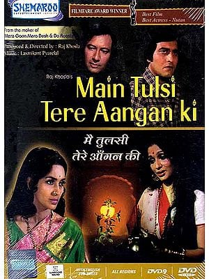 Main Tulsi Tere Aangan Ki (I am Tulsi of Your House) (DVD)