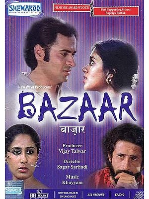 Bazaar (DVD): The Marketplace