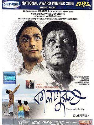 Kaalpurush – Memories in the Mist… (DVD): National Award Winner for Best Film