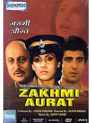 Wounded Woman: Zakhmi Aurat (DVD)