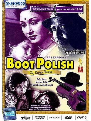 Boot Polish (DVD): A Film by Raj Kapoor