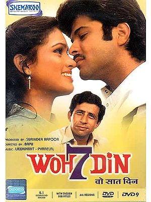 Woh 7 Din (DVD)