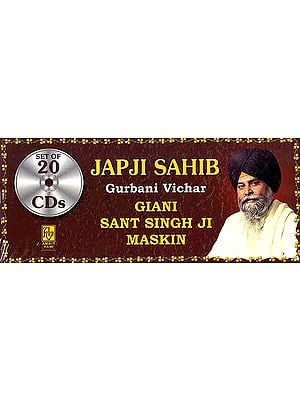Japji Sahib - Gurbani Vichar (Set of 20 Audio CDs)