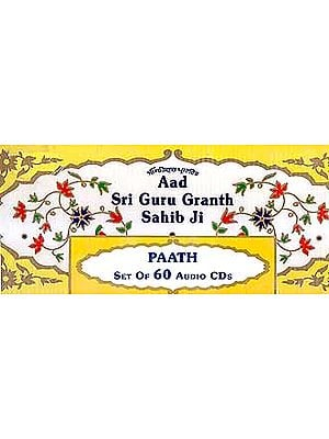Aad Sri Guru Granth Sahib Ji - Paath (Set of 60 Audio CDs)