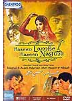 Haseen Lamhe Haseen Nagme: Unforgettable Songs from Films Depicting Muslim Culture (DVD)