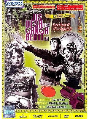 The Country where Flows the Ganga, Jis Desh Mein Ganga Behti Hai (DVD): Filmfare Award for Best Film and Actor