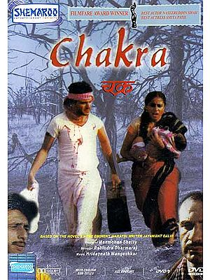 Chakra (DVD): Fimfare Award for Best Actor and Actress