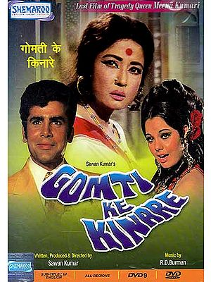 On the Banks of River Gomti (DVD): The Last Film of Tragedy Queen Meena Kumari