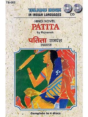 Patita (Hindi Novel) (Set of 4 Audio CDs)