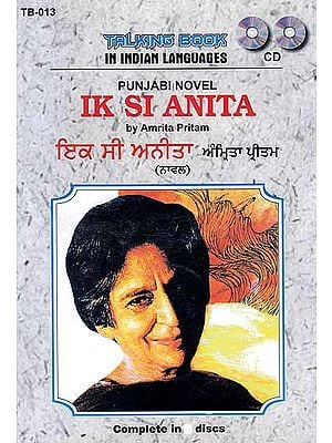 Ik Si Anita (Punjabi Novel by Amrita Pritam) (Set of 4 Audio CDs)