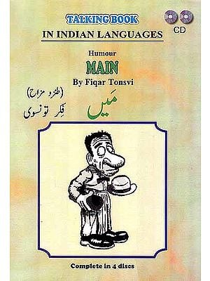 Main (Humour by Fiqar Tonsvi) (Set of 4 Audio CDs)