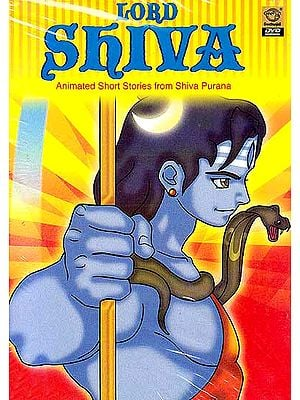 Lord Shiva (Animated Short Stories From Shiva Purana) (DVD)