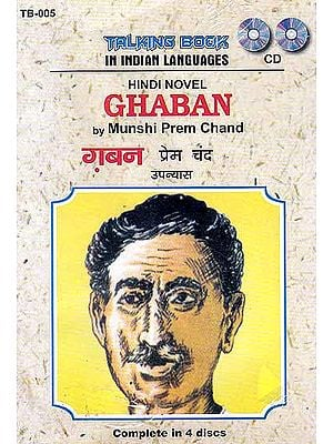 Ghaban (Hindi Novel by Premchand) (Set of 4 Audio CDs)