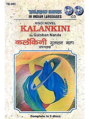 Kalankini (Hindi Novel by Gulsahn Nanda) (Set of 3 Audio CDs)