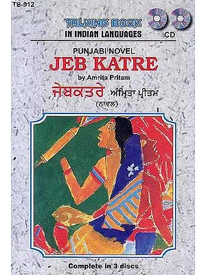 Jeb Katre (Punjabi Novel by Amrita Pritam) (Set of 3 Audio CDs)