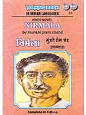Nirmala (Hindi Novel by Premchand) (Set of 4 Audio CDs)