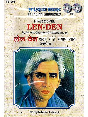 Len-Den (Hindi Novel by Sharat Chander Chattopadhyay) (Set of 4 Audio CDs)
