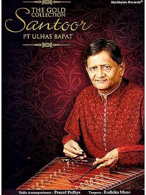 The Gold Collection Santoor (Audio CD)